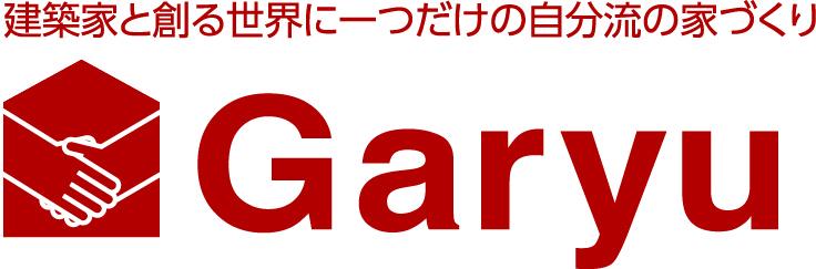 Garyu(我流)ロゴ